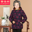 Cotton padded clothes Winter of 2019 Xuanjianu routine Long sleeves thickening Single breasted commute Hood routine Straight cylinder Dot Korean version cotton 40-49 years old Other 100%