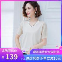 Wool knitwear Spring 2021 Socket silk 31% (inclusive) - 50% (inclusive) Thin money Sweet V-neck Socket 25-29 years old Ogedir / ogodi