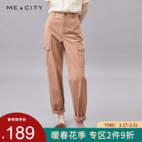 Casual pants White Gardenia apricot light ochre Brown ash green 155/62A 155/64A 160/66A 160/68A 165/72A 170/74A Summer 2020 trousers Overalls Natural waist commute routine 25-29 years old 96% and above 547769-237550 Me&City Korean version Cotton 100%