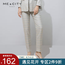 Casual pants Xinggehui formation 155/62A 155/64A 160/66A 160/68A 165/72A 170/74A Spring of 2019 Ninth pants Pencil pants Natural waist routine 25-29 years old 81% (inclusive) - 90% (inclusive) 547572-112874 Me&City wool wool Wool 81% Silk 19% Same model in shopping mall (sold online and offline)