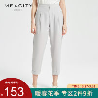 Casual pants Dark blue moon limestone 155/62A 155/64A 160/66A 160/68A 165/72A 170/74A 170/76A 170/78A Summer of 2019 trousers Straight pants Natural waist routine 25-29 years old 96% and above 547665-131619 Me&City Polyester 100% Pure e-commerce (online only)