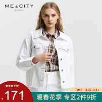 short coat Autumn of 2019 155/80A 160/84A 165/88A 170/92A Egret white Long sleeves routine routine singleton  Straight cylinder routine A button Solid color 25-29 years old Me&City 96% and above 537728-229493 cotton cotton Cotton 100% Same model in shopping mall (sold online and offline)