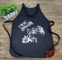 apron Sleeveless apron antifouling Simplicity other Personal washing / cleaning / care Average size Personalized apron printing public yes