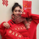 Sweater / sweater Winter 2020 Congratulations on Facai. Here's the red envelope S,M,L,XL,2XL Long sleeves routine Socket singleton  Plush Crew neck easy commute routine Solid color 18-24 years old 91% (inclusive) - 95% (inclusive) Retro polyester fiber 636# Embroidery, pocket polyester fiber