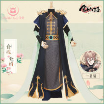 Cosplay men's wear Other men's wear goods in stock Rambling bone Over 14 years old Casserole cos game S,M,L,XL