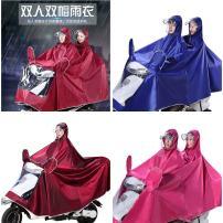 Poncho / raincoat oxford  S Motorcycle / battery car poncho