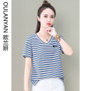 T-shirt Ice blue and orange bean paste M L XL 2XL 3XL Summer 2021 Short sleeve V-neck easy have cash less than that is registered in the accounts routine commute Viscose 31% (inclusive) - 50% (inclusive) 25-29 years old Korean version classic Thin horizontal stripe Ou Lanyan Y3586-45OLY Splicing