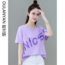 T-shirt Purple orange yellow M L XL Summer 2021 Short sleeve Crew neck easy have cash less than that is registered in the accounts routine commute cotton 86% (inclusive) -95% (inclusive) 25-29 years old Korean version youth letter Ou Lanyan Y8A016-45OLY printing Pure e-commerce (online only)
