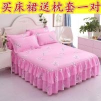 Bed skirt 180cmx220cm for pillow case, 120cmx200cm for pillow case, 150cmx200cm for pillow case, 180cmx200cm for pillow case, 200cmx220cm for pillow case Others Other / other Plants and flowers Qualified products