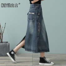 skirt Autumn 2020 S M L XL XXL 3XL Denim blue Mid length dress commute High waist A-line skirt Solid color Type A 35-39 years old CY93092 More than 95% Denim Make a speech cotton Pleated embroidery Simplicity Cotton 99% viscose 1% Pure e-commerce (online only)