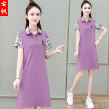 Dress Summer 2021 Bean paste red apricot blue black M L XL 2XL 3XL Mid length dress singleton  Short sleeve commute Polo collar High waist lattice Socket A-line skirt routine Others 25-29 years old Type A Right sail Korean version Splicing YF-Y7922130G 30% and below nylon