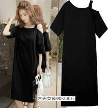 Women's large Summer 2020 black M L XL 2XL 3XL 4XL Dress singleton  commute Self cultivation moderate Socket Short sleeve Solid color Korean version Medium length .0163460.31185748789 Love beauty 81% (inclusive) - 90% (inclusive) Other 100%