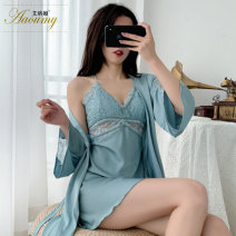 Pajamas / housewear set female aaOUMY M,L,XL,XXL Polyester (polyester) Short sleeve sexy Leisure home summer Thin money Crew neck Solid color Pant Socket youth 2 pieces rubber string More than 95% Imitation silk printing 200g and below