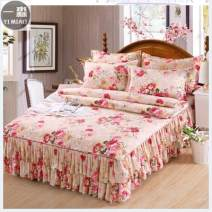 Bedding Set / four piece set / multi piece set Others Quilting Plants and flowers 128x68 Other / other Others 4 pieces 40 1.5m (5 ft) bed, 2.0m (6.6 ft) bed, 1.8m (6 ft) bed Bed skirt Qualified products Princess style Reactive Print  yrGQKt0yrGQKt0