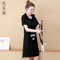 Dress Summer 2021 Red, black, orange M L XL 2XL 3XL Mid length dress singleton  Short sleeve commute Hood High waist Cartoon animation Socket Irregular skirt routine Others 25-29 years old Type A Youfuwei Korean version Pocket stitching 0312GD617A33 More than 95% cotton Pure e-commerce (online only)