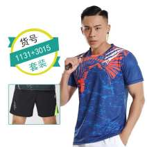 Badminton wear For men and women Todo / Tang Dun Football suit