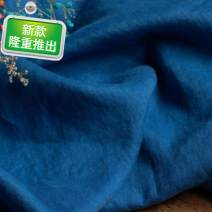Fabric / fabric / handmade DIY fabric flax Milky white, ultramarine 0.5 meter price, special 1.5 meter cloth version Loose shear piece Solid color printing and dyeing clothing Chinese style Other / other 100%