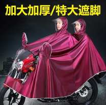 Poncho / raincoat oxford  XXXXL adult 2 people thick Motorcycle / battery car poncho Zn series
