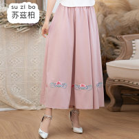 skirt Summer 2020 Average size White light blue pink Mid length dress commute Natural waist A-line skirt Type A SZB20B201814 More than 95% Suzberg other Embroidery fold ethnic style Other 100% Pure e-commerce (online only)