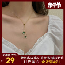 Necklace Alloy / silver / gold 30-39.99 yuan Qxq (jewelry) Double skirt Necklace brand new Japan and South Korea female goods in stock yes Fresh out of the oven 21cm (inclusive) - 50cm (inclusive) no Below 10 cm Alloy inlaid artificial gem / semi gem alloy Plants and flowers Cross chain NE954 yes