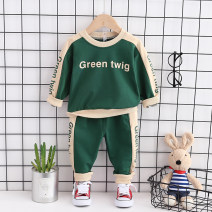 suit Suhadi Long sleeve green suit blue long sleeve green suit green 80cm 90cm 100cm 110cm 120cm neutral spring and autumn leisure time Long sleeve + pants 2 pieces routine No model Socket nothing Cartoon animation cotton children Expression of love GYQJTZ04 Class A Cotton 95% other 5% Autumn 2020