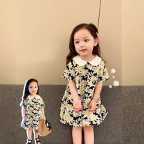 Family clothes for parents and children 90,100,110,120,130,140 other Yellow daisy skirt