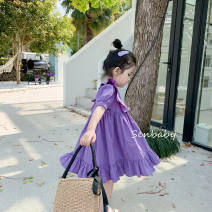 Family clothes for parents and children The recommended height is about 75 cm for 90, 85 cm for 100, 95 cm for 110, 105 cm for 120, 115 cm for 130 and 125 cm for 140 other Purple Lace Dress