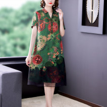 Dress Summer 2021 Mid length dress singleton  Short sleeve commute V-neck Loose waist Decor Condom A-line skirt routine Others 40-49 years old Type A Xirusa Korean version printing YLXZ-1678 30% and below Silk and satin silk Mulberry silk 30% others 70% Pure e-commerce (online sales only)
