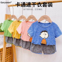 suit Garysoon (mother and baby) 90cm 100cm 110cm 120cm 130cm neutral summer leisure time Short sleeve + pants 2 pieces Thin money No model Socket nothing Cartoon animation other elder Expression of love Class A Polyester 100% Summer 2020 12 months, 2 years, 3 years, 4 years, 5 years, 6 years Shaoxing