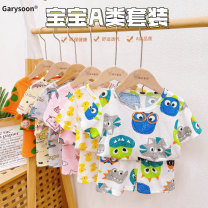 suit Garysoon (mother and baby) 90cm 100cm 110cm 120cm 130cm neutral summer leisure time Short sleeve + pants 2 pieces Thin money No model Socket nothing Cartoon animation cotton Expression of love Class A Cotton 100% Summer 2021 12 months 18 months 2 years 3 years 4 years 5 years old Shaoxing