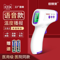 Thermometers Children and adults no forehead thermometer Infrared thermometer  Shenzhen