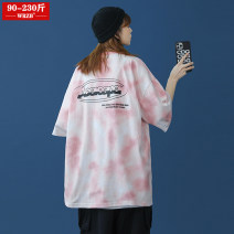 Women's large Summer 2021 Pink grey blue M (90-110 Jin) l (110-130 Jin) XL (130-150 Jin) 2XL (150-170 Jin) 3XL (170-190 Jin) 4XL (190-210 Jin) 5XL (210-230 Jin) T-shirt singleton  street easy moderate Socket Short sleeve letter Crew neck routine cotton printing and dyeing routine WRZB-202103013013