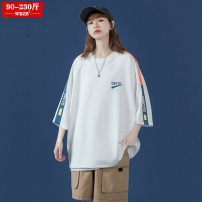Women's large Summer 2021 White black M (90-110 Jin) l (110-130 Jin) XL (130-150 Jin) 2XL (150-170 Jin) 3XL (170-190 Jin) 4XL (190-210 Jin) 5XL (210-230 Jin) T-shirt singleton  street easy moderate Socket three quarter sleeve letter Crew neck routine polyester Three dimensional cutting routine wrzb