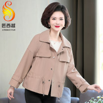 Middle aged and old women's wear Spring 2021 Khaki light blue XL 2XL 3XL 4XL fashion Jacket / jacket easy singleton  Solid color 40-49 years old Cardigan moderate Polo collar Short (length 35-50cm) routine Craftsman Xiyue belt other Other 100% 96% and above Pure e-commerce (online only)