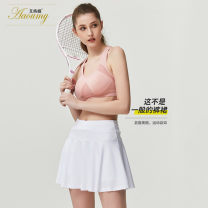 Sports skirt BSQ14701 White, black, pink Eloman / eloga female S (adult), m (adult), l (adult), XL (adult), XXL (adult), XXXL (adult) Summer 2020 badminton Moisture absorption and perspiration, anti ultraviolet, quick drying, ultra light, breathable Underpants Tennis Costume polyester fiber