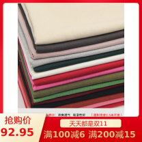 Fabric / fabric / handmade DIY fabric blending Loose shear rice Solid color other clothing Chinese style M024260
