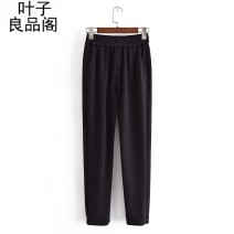 Casual pants Khaki, black, off white S,M,L,XL Summer 2021 trousers Haren pants High waist Other styles routine 30-34 years old 30% and below Other / other other belt polyester fiber