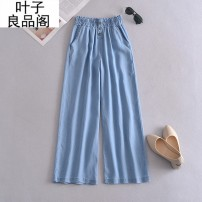 Jeans Summer 2021 blue M, L trousers High waist Wide legged trousers routine 30-34 years old Button, wash, other Other / other 30% and below