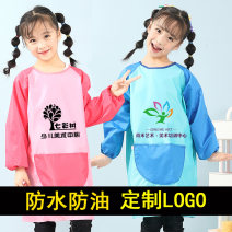 apron Cartoon Sleeve apron waterproof children Personal washing / cleaning / care Cartoon One size fits all other yes 8804 Shange