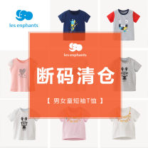 T-shirt Les enfants 80cm / 1 years old (with shoulder buckle) 90cm / 2 years old (with shoulder buckle) 100cm / 3 years old (with shoulder buckle) 110cm / 4 years old 120cm / 6 years old 130cm / 8 years old neutral summer Short sleeve Crew neck leisure time There are models in the real shooting other