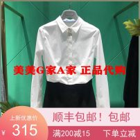 shirt White, black, dark blue, dark green, red, yellow S,M,L,XL Spring 2020 cotton 91% (inclusive) - 95% (inclusive) Long sleeves Versatile Regular Polo collar Single row multi button routine Solid color Self cultivation Pretend to be amashizheng 5300423-1011461 pure cotton