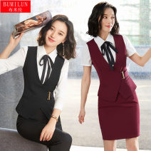 Professional dress suit S M L XL XXL XXXL 4XL 5XL Autumn of 2019 Long sleeves Shirt coat other styles Suit skirt 18-25 years old Polyester 95% polyurethane elastic fiber (spandex) 5% Pure e-commerce (online only)