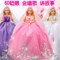 Doll / accessories 14 years old Ordinary doll Popoho / bubble tiger Exquisite gift box, Jianle OPP bag 7bocs LPHS_ Nywia