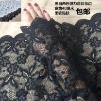 lace Black 1 meter long price, white 1 meter long price, black 1.5 meter long price, white 1.5 meter long price