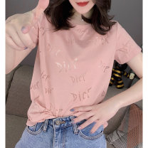 T-shirt White pink white 10720p black 10720p color matching black 10505p S M L XL Summer 2021 Short sleeve Crew neck easy Regular routine street cotton 71% (inclusive) - 85% (inclusive) 30-34 years old other Miheng BB202v10573p1510 Cotton 78.3% polyester 21.7% Pure e-commerce (online only)