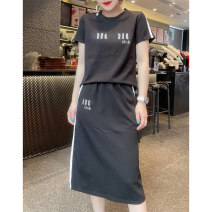 Fashion suit Summer 2021 S M L XL Black and white 25-35 years old Miheng BB211v15625p4030 Other 100% Pure e-commerce (online only)