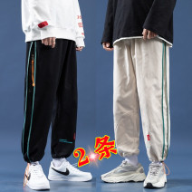 Casual pants ABYB Youth fashion Black + black beibai + black beibai + beibai beibai M L XL 2XL 3XL 4XL 5XL routine trousers Other leisure easy ABYB4679 spring youth tide 2021 middle-waisted Little feet Cotton 100% Sports pants Solid color Spring 2021 Exclusive payment of tmall