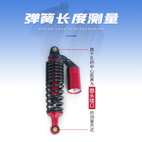 Front fork / shock absorber of electric vehicle Other / other