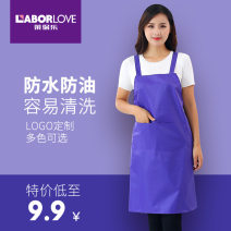 apron Sleeveless apron waterproof Korean version other Household cleaning Average size LABORLOVE public no Solid color