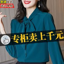 Vest Spring 2021 Blue green M L XL 2XL 3XL routine stand collar Original design Solid color WQEWQE222 25-29 years old Chunshi 96% and above other bow Other 100%